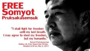 free-smyot-photo